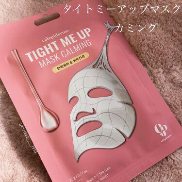 moisture toner/celepiderme/化粧水を使ったクチコミ(9枚目)