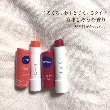 ニベア リップケアシャインシリーズ(韓国限定)/ニベア/リップケア・リップクリームを使ったクチコミ(3枚目)