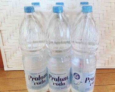 Prolom voda プロロムヴォーダ/プロロムヴォーダ/ドリンクを使ったクチコミ(2枚目)