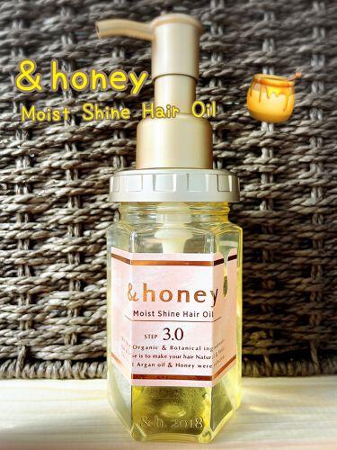 モイストシャイン ヘアオイル3.0/&honey/アウトバストリートメントを使ったクチコミ(1枚目)