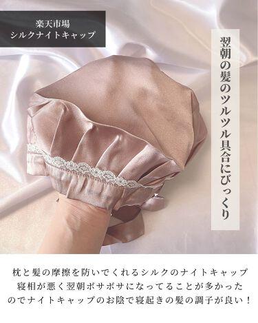 ミーファ フレグランスUVスプレー マグノリア/MIEUFA/日焼け止め(ボディ用)を使ったクチコミ(3枚目)