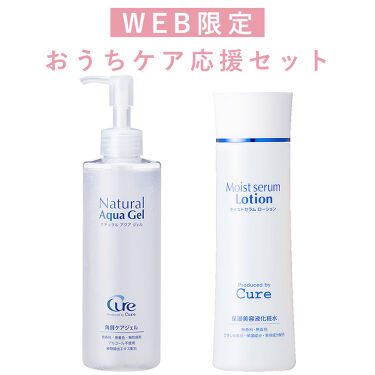 モイストセラムローション /Cure/化粧水を使ったクチコミ(1枚目)