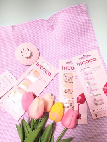 INCOCO インココ  マニキュアシート/インココ/マニキュアを使ったクチコミ(2枚目)