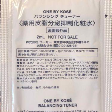 バランシング チューナー/ONE BY KOSE/化粧水を使ったクチコミ(2枚目)