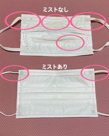 タイムシークレット フィックスミスト/TIME SECRET/ミスト状化粧水を使ったクチコミ(3枚目)