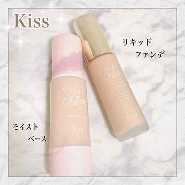 マットシフォンUVモイストベース/kiss/化粧下地を使ったクチコミ(2枚目)