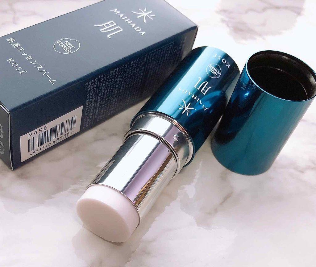 化粧直しや保湿に便利!美容液スティックのおすすめランキング【プチプラ&デパコス】のサムネイル