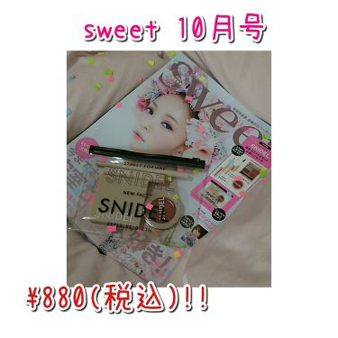 Sweet 10月号付録/その他/その他を使ったクチコミ(1枚目)