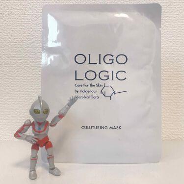 カルチャリングマスク/オリゴロジック/シートマスク・パックを使ったクチコミ(1枚目)