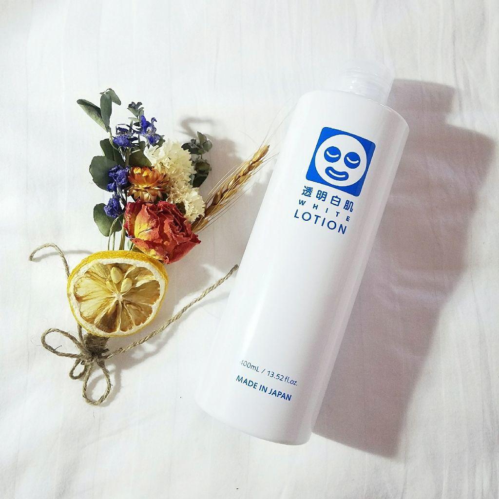 美白化粧水のおすすめ8選プチプラ編&使い方。美白化粧水で憧れの透明肌を手に入れよう♡のサムネイル