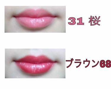 エレガンスCCルージュ/インテグレート グレイシィ/口紅を使ったクチコミ(2枚目)