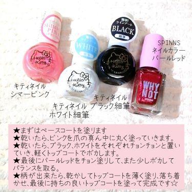Hello Beauty Selection ネイルカラー/DAISO/その他を使ったクチコミ(3枚目)