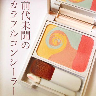 駒さんの「ディエム クルールカラーブレンドコンシーリングパウダー<コンシーラー>」を含むクチコミ