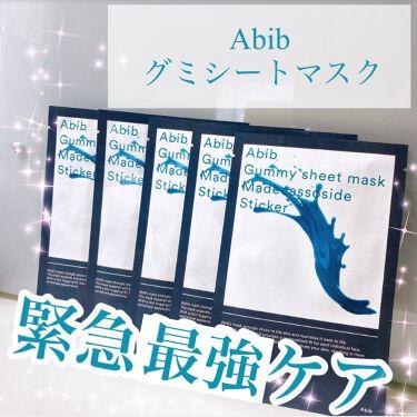 Gummy sheet mask Madecassoside sticker/Abib /シートマスク・パックを使ったクチコミ(1枚目)