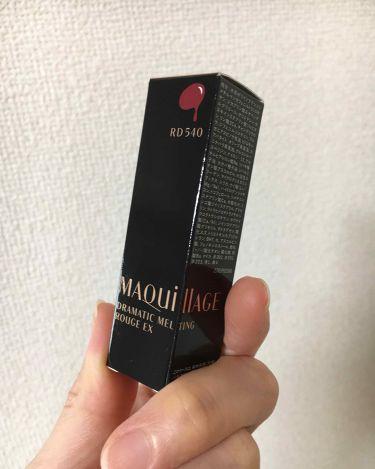 きなこぱん🍞さんの「マキアージュドラマティックルージュEX<口紅>」を含むクチコミ