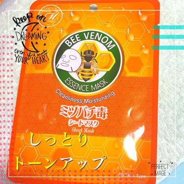 フェイシャルエッセンスマスクBV/その他/シートマスク・パックを使ったクチコミ(1枚目)