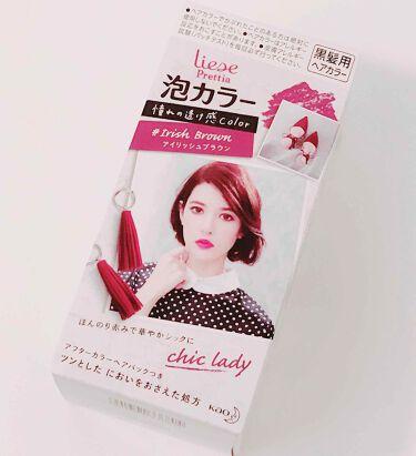 モコさんの「リーゼ プリティア泡カラー<白髪染め・ヘアカラー・ブリーチ>」を含むクチコミ