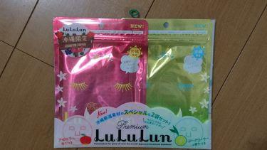 沖縄のプレミアムルルルン(シークワーサーの香り)/ルルルン/シートマスク・パックを使ったクチコミ(1枚目)