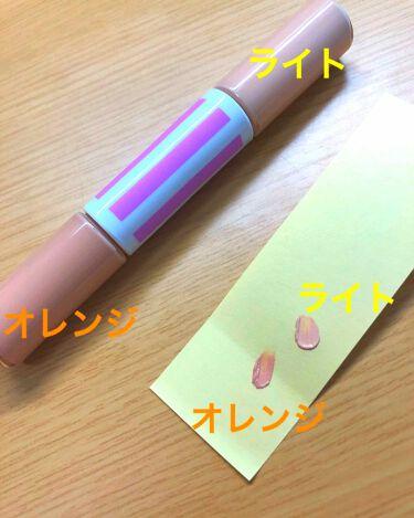 ハイカバーケアコンシーラー/CandyDoll/コンシーラーを使ったクチコミ(2枚目)