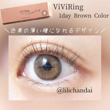 VIVI RING (ビビリング)/POPLENS/カラーコンタクトレンズを使ったクチコミ(3枚目)