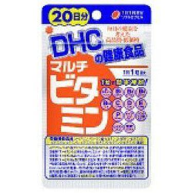 マルチビタミン【栄養機能食品(ビタミンB1・ビタミンC・ビタミンE)】 20日分