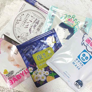 我的美麗日記(私のきれい日記) 黒真珠マスク/我的美麗日記(私のきれい日記)/パック・フェイスマスクを使ったクチコミ(3枚目)