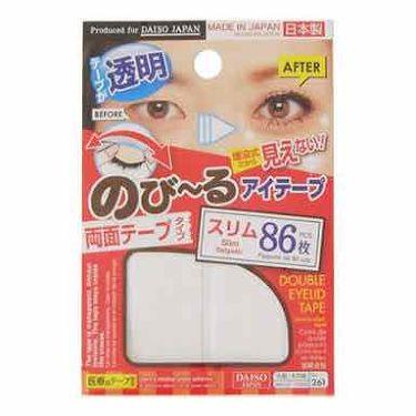 のび〜る アイテープ 両面テープタイプ/DAISO/二重まぶた用アイテムを使ったクチコミ(2枚目)