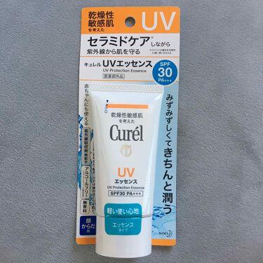 UVエッセンス SPF30/キュレル/日焼け止め(顔用)を使ったクチコミ(2枚目)