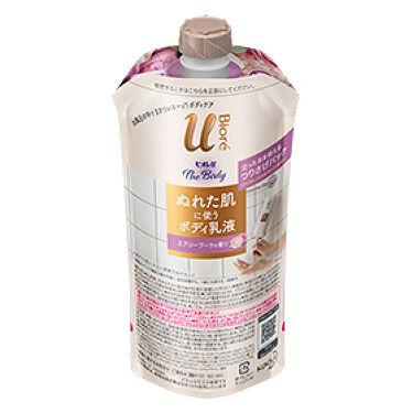 ザ ボディ ぬれた肌に使うボディ乳液 エアリーブーケの香り つりさげパック(つけかえ用)