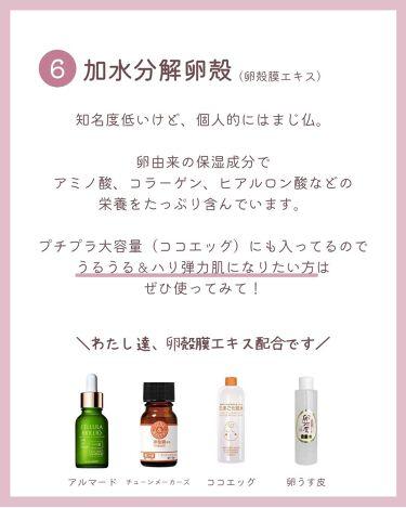 モイスチャライジングセラム/エトヴォス/美容液を使ったクチコミ(8枚目)