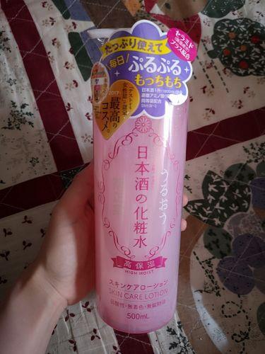 GUNGUN♡さんの「菊正宗日本酒の化粧水 高保湿<ボディローション・ミルク>」を含むクチコミ
