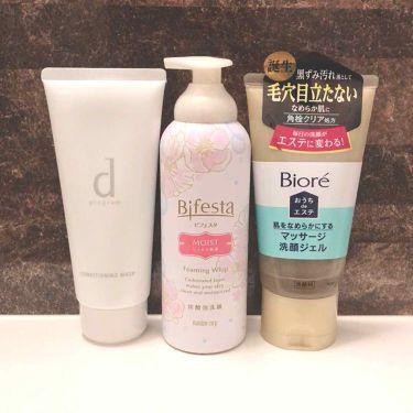 コンディショニングウォッシュ/d プログラム/洗顔フォームを使ったクチコミ(1枚目)