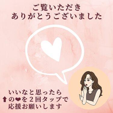 ラトゥー エクラ ファンデーション プライマー N/PAUL & JOE BEAUTE/化粧下地を使ったクチコミ(9枚目)
