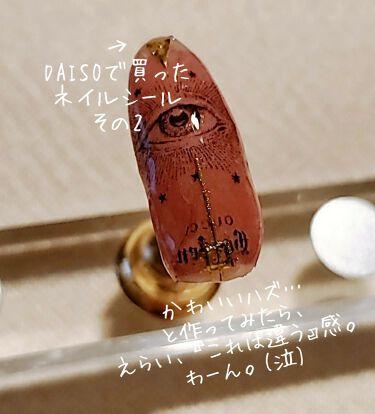グレースジェルクリア/グレースジェル/ネイルトップコート・ベースコートを使ったクチコミ(2枚目)