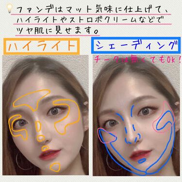 MOOD RECIPE FACE BLUSH /3CE/パウダーチークを使ったクチコミ(3枚目)