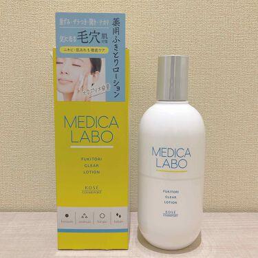 薬用 ふきとりローション/メディカラボ/化粧水を使ったクチコミ(1枚目)