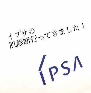 ME レギュラー 3/IPSA/化粧水を使ったクチコミ(1枚目)