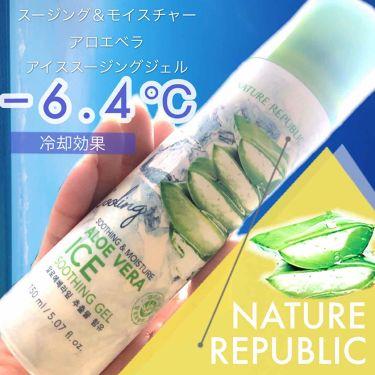 SOOTHING&MOISTURE ALOE VERA 92% SOOTHING GEL/ネイチャーリパブリック/ボディローション・ミルクを使ったクチコミ(1枚目)