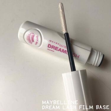 ドリームラッシュ フィルム マスカラベース/MAYBELLINE NEW YORK/マスカラ下地・トップコートを使ったクチコミ(1枚目)