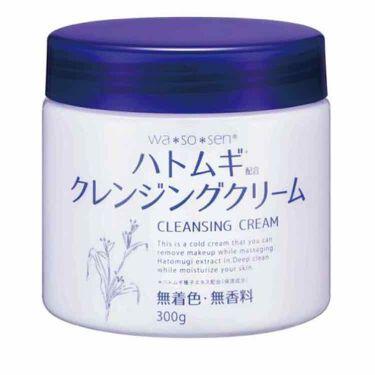 ハトムギ クレンジングクリーム/岡インターナショナル/クレンジングクリームを使ったクチコミ(1枚目)