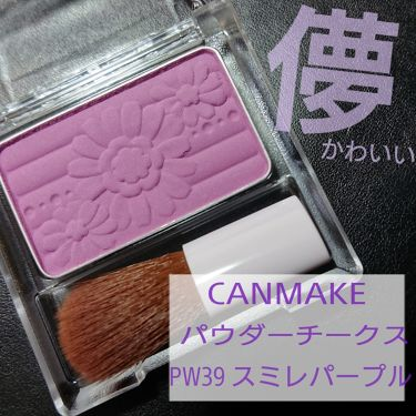 パウダーチークス/CANMAKE/パウダーチーク by REN