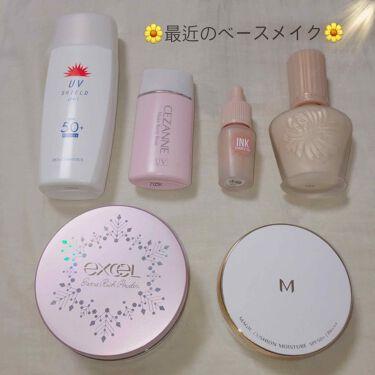 mayu♡さんの「セザンヌ皮脂テカリ防止下地<化粧下地>」を含むクチコミ