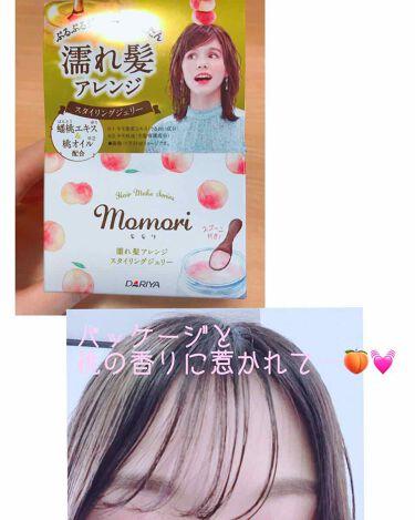 濡れ髪アレンジ スタイリングジェリー/momori/ヘアジェルを使ったクチコミ(1枚目)