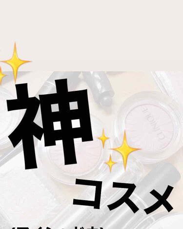 インジーニアス パウダーアイズ N/RMK/パウダーアイシャドウを使ったクチコミ(1枚目)