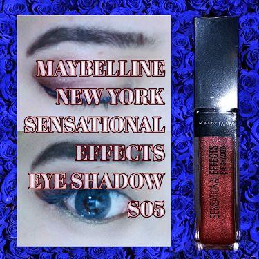 センセーショナルエフェクト アイシャドウ/MAYBELLINE NEW YORK/ジェル・クリームアイシャドウを使ったクチコミ(1枚目)