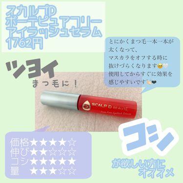 ラピッド ラッシュ(R)/ベリタス/まつげ美容液を使ったクチコミ(4枚目)