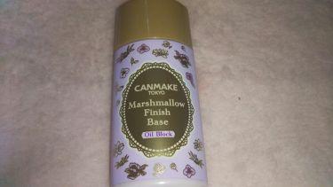 マシュマロフィニッシュベース O/CANMAKE/化粧下地を使ったクチコミ(1枚目)