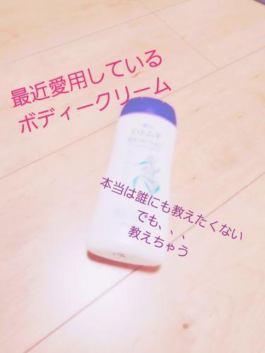 麗白 ハトムギボディローション/麗白/ボディクリーム・オイルを使ったクチコミ(1枚目)