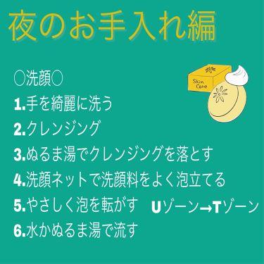 スキンコンディショナー(ハトムギ化粧水)/ナチュリエ/化粧水を使ったクチコミ(3枚目)