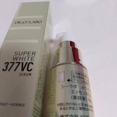 スーパーホワイト377VC/ドクターシーラボ/美容液を使ったクチコミ(2枚目)